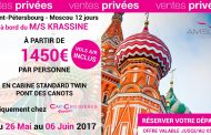 Croisière Saint-Pétersbourg – Moscou Vols Inclus